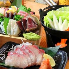 魚菜丸のおすすめ料理1