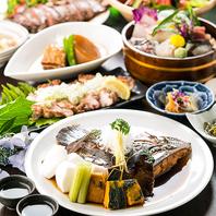 宴会、飲み会におすすめ!新鮮な旬魚をご堪能!