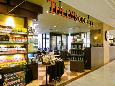 タリーズコーヒー TULLY'S フォンテAKITA店
