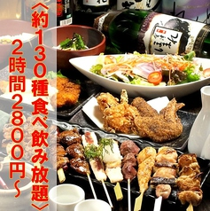 ちんどん 天三店のおすすめ料理1