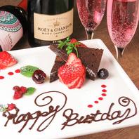 誕生日ボトルスパークリングワイン1本プレゼント