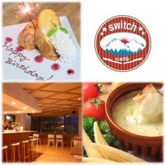 Switch 長野 スイッチの写真