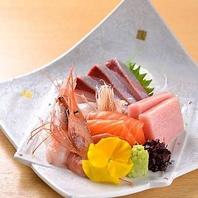 鮮魚を愉しむ!旬の新鮮な魚を使用したお刺身