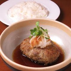 サン フカヤ 新天町店のおすすめ料理1