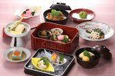 京料理 たん熊 北店 ANAクラウンプラザホテル大阪のおすすめ料理2