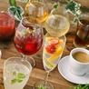 SEIA cafe&bar セイア カフェ アンド バル 日進のおすすめポイント1