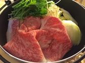 上本町 やまのおすすめ料理3