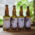同窓会やパーティーの後の3次会プランも。オリジナル地ビール 生き様ビールで乾杯しても。。