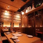 咲串 おかげ屋 刈谷店の雰囲気2