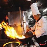 厳選食材がプロのシェフの腕を作った料理のこだわり