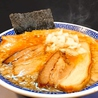 農家と漁師の台所 北海道レストラン 仙台長町店のおすすめポイント1