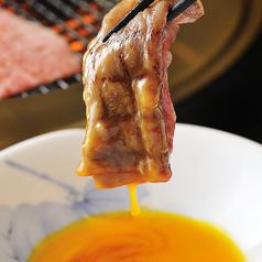 焼肉 すきしゃぶ おんどる 小倉魚町店のおすすめ料理1