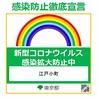 個室居酒屋 江戸小町 新宿本店のおすすめポイント1