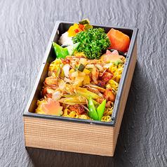 鶏セセリ焼き弁当