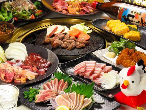新鮮な鶏をお腹いっぱいどうぞ!!飲放付き宴会【桜島コース】4000円(10品)