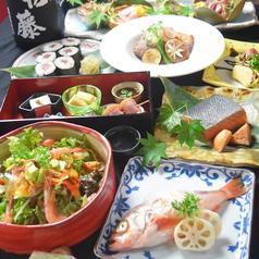 神戸 播馬 Harimaのおすすめ料理1