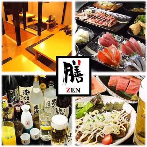 各種宴会にオススメのコース料理をご用意!!飲み会は北浦和【膳】で!!