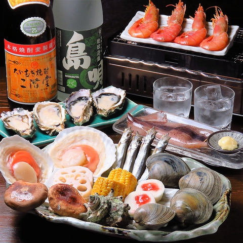 浜焼太郎 駒込店