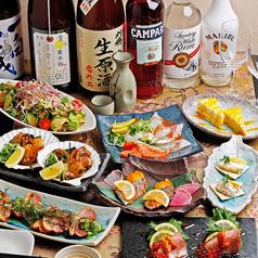 お魚ときどきお肉 梅田店のコース写真