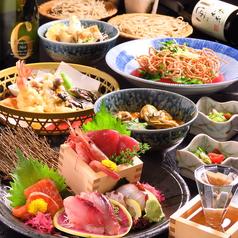 SOBA居酒屋 旬食酒 手打ち蕎麦 玉川 柏東口店の写真
