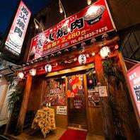 【テーブル個室】2名様~13名様まで!上野で焼肉宴会♪
