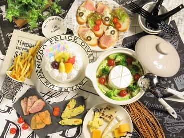fors フォース 難波店のおすすめ料理1