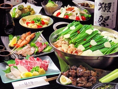 ぢどり屋 銀次郎 魚町店のおすすめ料理1