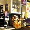 お好み焼き酒場 とり玉天国 立川店のおすすめポイント3