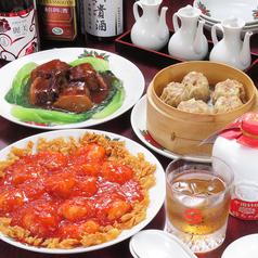 中国料理 将ちゃんの写真