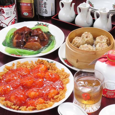 中国料理 将ちゃん