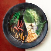 温野菜 恵比寿店のおすすめ料理2