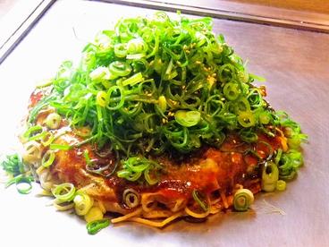 五エ門 呉レクレ店のおすすめ料理1