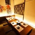 4~6名様向け個室もご用意しております。上質な和空間は安らぎある「大人の隠れ家」江坂でワンランク上のご宴会をお楽しみ頂けます。外せない接待や会食、更には誕生日・記念日などにも最適です。合コンなどの中人数の飲み会にも◎