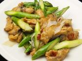 龍口酒家 チャイナハウスのおすすめ料理2