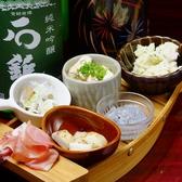 勝手串 花火 錦糸町本店のおすすめ料理2