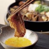 素材屋 飯田橋店のおすすめ料理3
