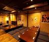 昭和食堂 豊田西町店のおすすめポイント2