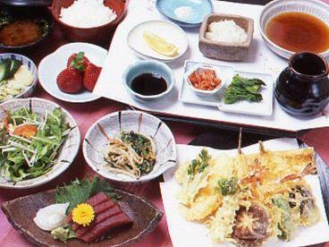 天扶良 福島のおすすめ料理1