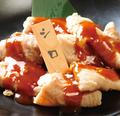 料理メニュー写真シロ (ボイル豚小腸)