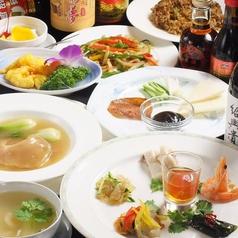 甲子園飯店の写真