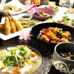 くしよし KUSHIYOSHIのおすすめ料理1