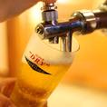氷点下のスーパードライ 『エクストラコールド』 専用ビールサーバーあり!