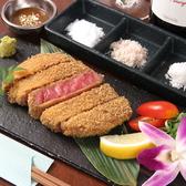 牛タンと京葱処 ねぎぼうずのおすすめ料理2