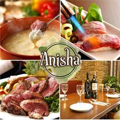 SPICE ANISHA アニサの写真