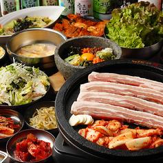 韓豚屋 新宿サザンテラス店のおすすめ料理1
