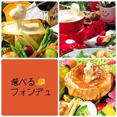 チーズの神様 カフェ&レストラン チーズ料理専門店のおすすめ料理1