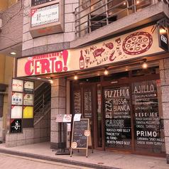 CERTO! チェルト 新宿南口店の写真