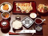 天扶良 福島のおすすめ料理3