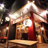 咲串 おかげ屋 刈谷店の雰囲気3
