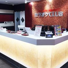 カラオケ CLUB DAM YOU 長崎浜口店の雰囲気1